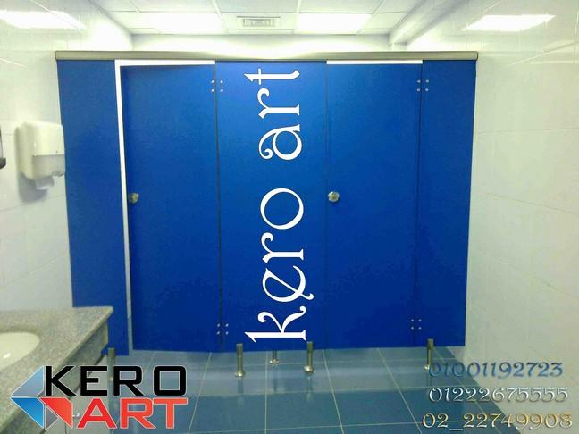 Bathroom Enclosuress