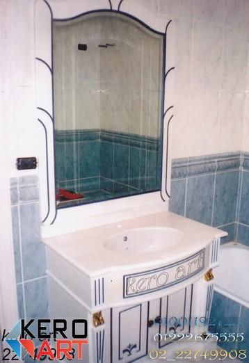 Bathroom Units