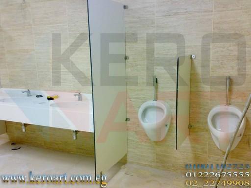 Enclosuress Urinals Bathroom